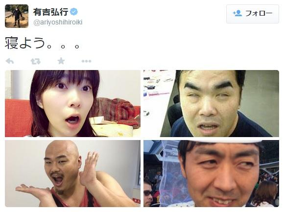 Images of 崖っぷち〜アラビアンサイトFEVER〜Forgot Password